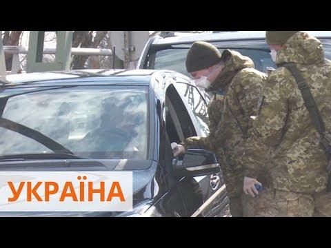 Всем прибывающим в Украину из Италии начали мерять температуру