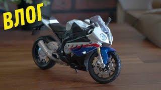 Мой Новый Мотоцикл
