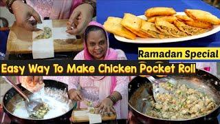 Ramadan Special Chicken pocket | chicken Box patties | Street Food Zaika