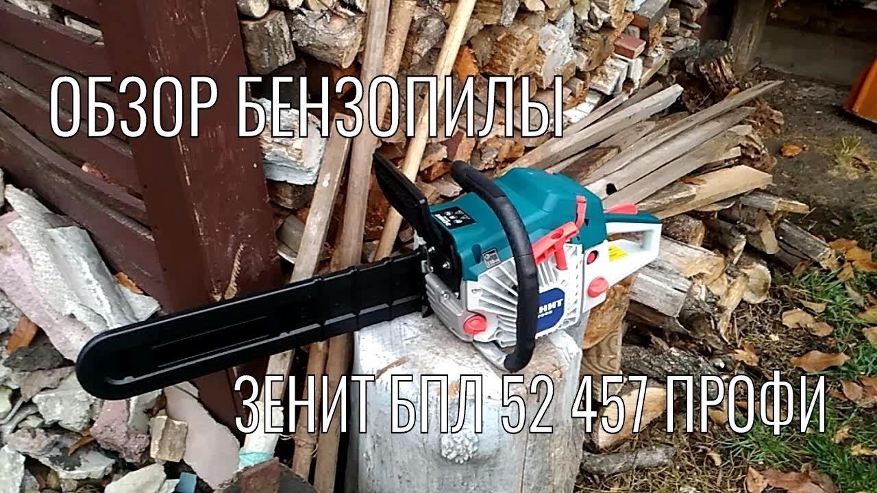 Tatra garden ms 325 в интернет-магазине tatragarden. Ua. Тел: 0 800 200 100. Купить пила бензиновая tatra garden ms 325, цены от производителя, доставка, гарантия!