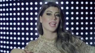 Özge Biroğlu - Küf (Official Video) 2018