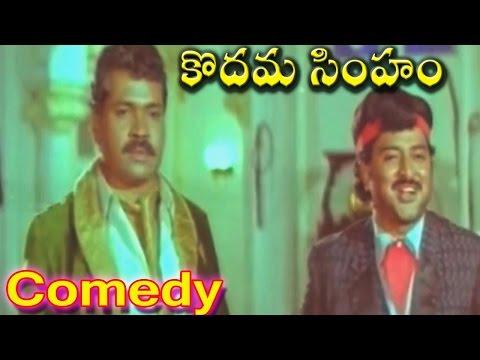 Kodama Simham Movie || Sudhakar Comedy with Kannada Prabhakar || Chiranjeevi, Sonam, Radha