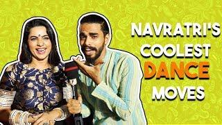 Navratri 2018 | Can you name all Garba steps? | Falguni Pathak Event
