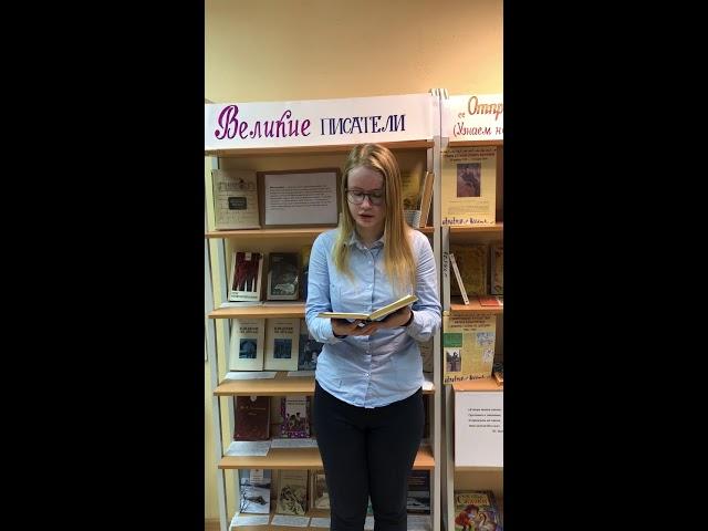 Изображение предпросмотра прочтения – ЕлизаветаМичкова читает авторское произведение «Михаил Булгаков Мастер и Маргарита»