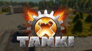 Tanki X - online sream #3