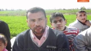مأساة قرية الزعفران كفر الشيخ