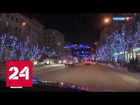 Жители Мурманска на полтора месяца попрощались с солнцем - Россия 24