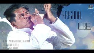 Krishna Ji murari Twe Dawaadi lagaandu | Garhwali Folk Devotional song | ढोल दमाऊ | 2015