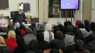 Gulshan-e-Waqfe Nau (Lajna) Class: 13th February 2010 - Part 3 (Urdu)