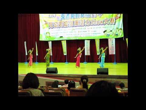 Hula Girl 虹を~蝶舞舞蹈中心 弘道基金會演出