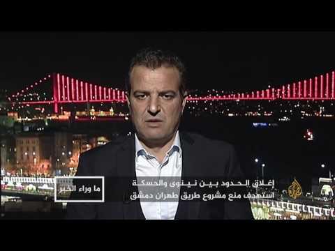ما وراء الخبر-أيّ تهديد استدعى ضربات تركية بسوريا والعراق؟  - نشر قبل 3 ساعة