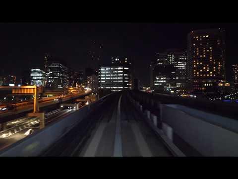 Yurikamome Monorail Line Daiba to Shinbashi Tokyo Tower night view