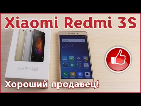 Xiaomi Redmi 3S Gold 2gb/16gb из Китая. AliExpress. Распаковка и обзор.