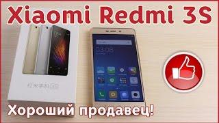 xiaomi Redmi 3S Gold 2gb/16gb из Китая. AliExpress. Распаковка и обзор