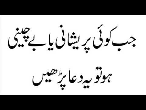 Download islamic  masnoon dowa