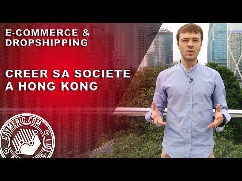 Créer une Entreprise à HONG KONG : Ce qu'il faut savoir | Stratégie e-Commerce