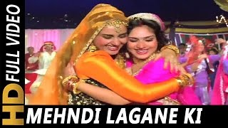 Download Mehndi Lagane Ki Raat Aa Gayi | Kumar Sanu, Sadhana Sargam | Aadmi Khilona Hai 1993 Songs | MP3 song and Music Video