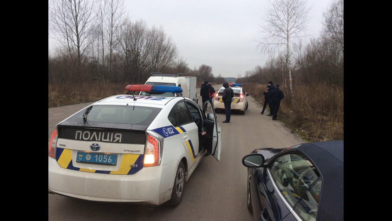 Другий день роботи поліції в Рівному відзначився перестрілкою
