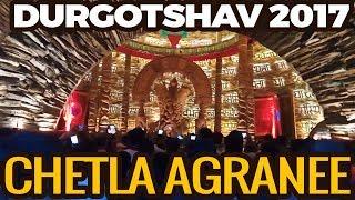 Chetla Agranee Durga kolkata Puja 2017 | Puja Parikrama 2017 | Durga Puja 2017