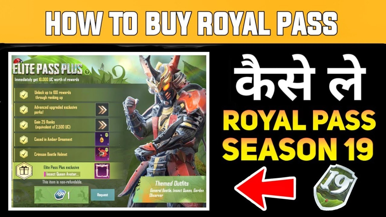 HOW TO BUY SEASON 19 ROYAL PASS IN INDIA - SAMSUNG,A3,A5,A6,A7,J2,J5,J7,S5,S6,S7,59,A10,A20,A30,A50