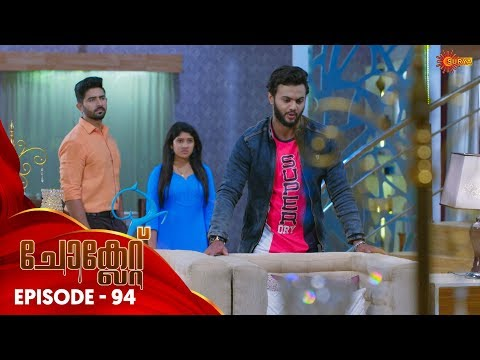 Chocolate - Episode 94 | 2nd Oct 19 | Surya TV Serial | Malayalam Serial