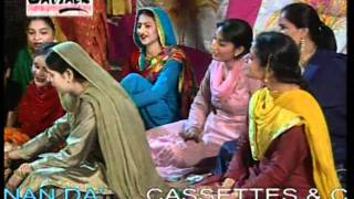 VATNA | Gidha Punjabana Da | Punjabi Marriage Songs | Traditional Wedding Music