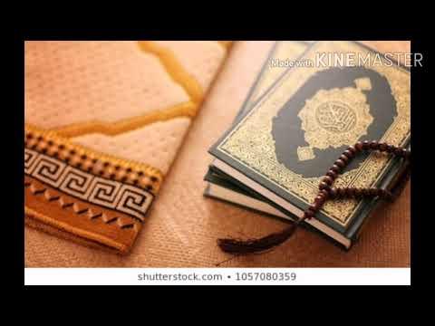 Surah yaseen full mp4 download - YouTube