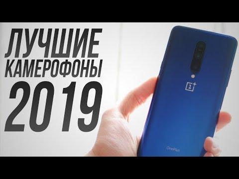 ТОП 5 камерофонов на Android 2019