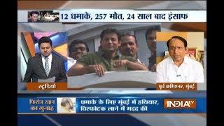 All accused in 1993 Mumbai Blasts deserve death sentence : Former Mumbai Police Commissioner