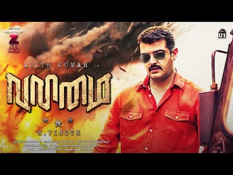 Valimai | New Record From Thala AJITH Fans | H.Vinoth | வலிமை | Latest Update Mp3