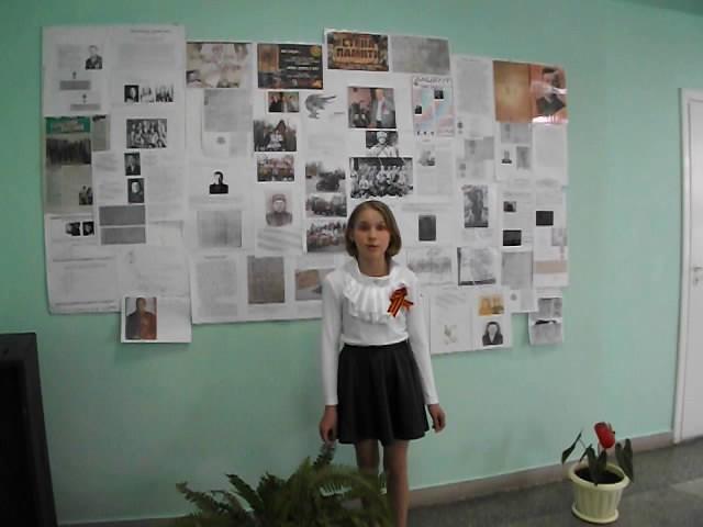 Изображение предпросмотра прочтения – ЕкатеринаМаринец читает произведение «Две сестры бежали от войны...» Э.Г.Казакевича