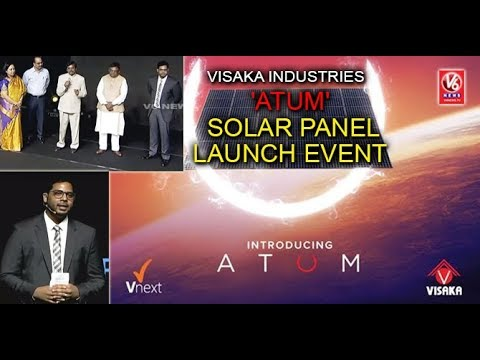 Visaka Industries 'Atum' Solar Panel Launch Event || V6 News
