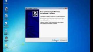 видео Навигатор для ноутбука: создание системы