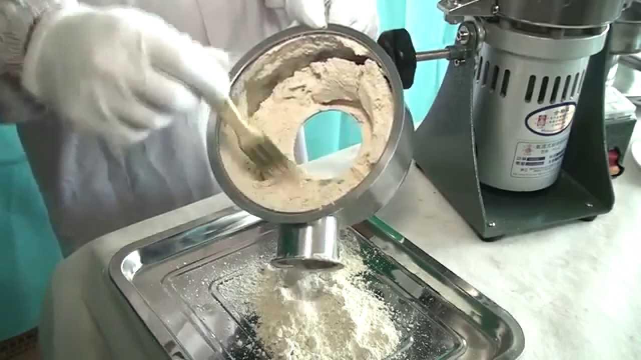 Yf2 Herbal Grinder Machine Youtube