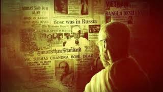 Dhawno Dhanyo (ধন ধান্য )| Gumnaami | Full Mp3 | SVF Music