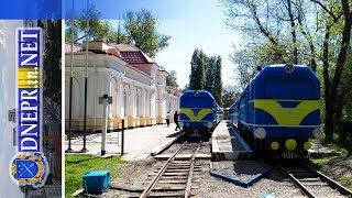 Малая Приднепровская железная дорога (фото)