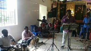 Chinna kannan Azhaikiraan | Kavikkuyil | venkatesh sounds | digital recording | live performance |
