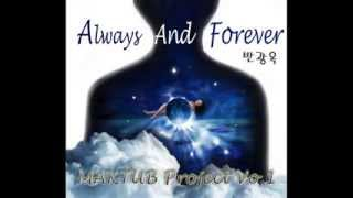 마크툽 프로젝트 Vol.1 반광옥-Always And Forever