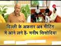 Arvind Kejriwal and other AAP leaders end strike at Delhi LG's office