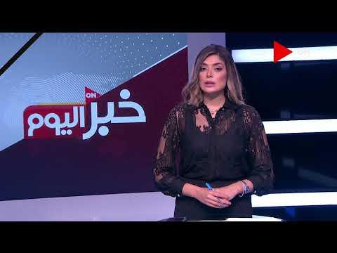 خبر اليوم - الرئيس السيسي  ناعيا أمير الكويت: الامة العربية والإسلامية فقدت قائداً من أغلى رجالها