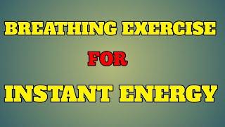 கடின பயிற்சியை சரியாக செய்ய 6 மூச்சு பயற்சிகள் || SIX BREATHING EXERCISES FOR INSTANT ENERGY ||