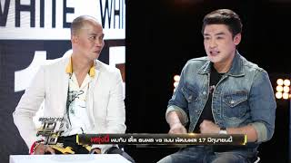 ROAD TO 10 FIGHT 10 | EP.16 | 16 มิ.ย.62
