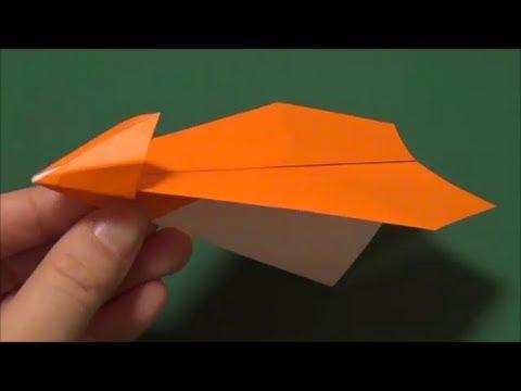 かっこいい紙飛行機の作り方
