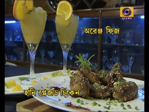AAJKER RANNA -Honey Glazed Chicken with Cranberry sauce o Orange Fizz - 13.02.2018