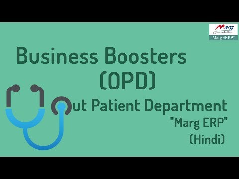 OPD (Out Patient Department) Software Demo [Hindi]