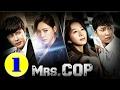 ミセスコップ2 #1 韓国ドラマを日本語字幕で観る