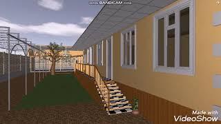 одноэтажного дом проект