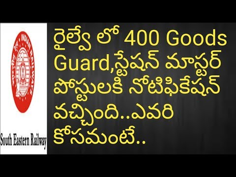400 Goods guard,Station master  Recruitment By South Eastern Railway Clarification