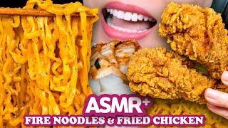 ASMR 치즈 불닭 볶음면과 바삭한 후라이드 치킨 먹방…