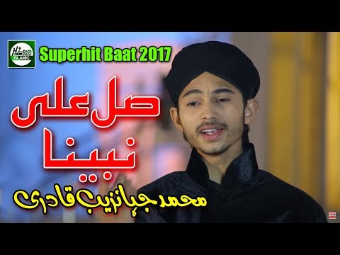 SALLE ALLA NABIYENA - MUHAMMAD JAHANZAIB QADRI - OFFICIAL HD VIDEO - HI-TECH ISLAMIC